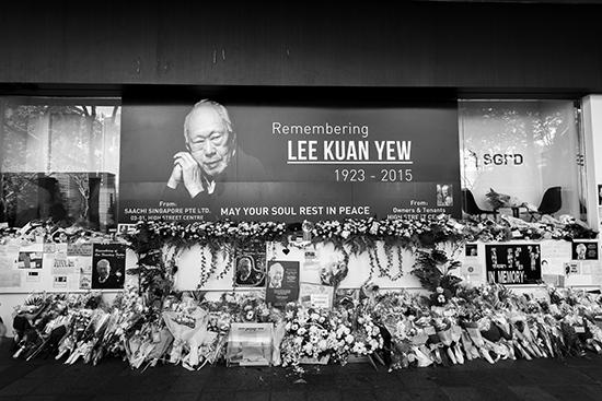mon-empresarial-006-lee-kuan-yew-singapur