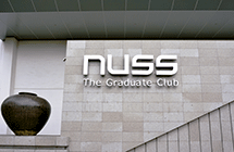 mon-empresarial-006-universitats-singapur